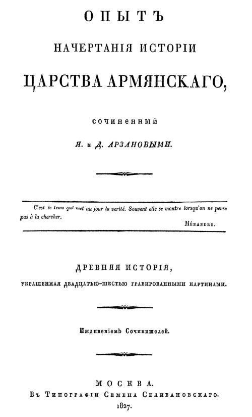 http://www.bibliard.ru/linkpics/1554.jpg